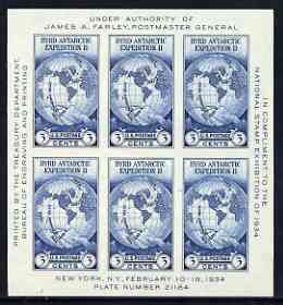 United States 1934 National Stamp Exhibition (Byrd Antarctic Expedition) imperf m/sheet without gum as issued, SG MS 734
