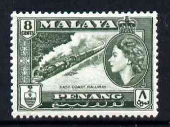 Malaya - Penang 1957 East Coast Railway 8c (from def set) unmounted mint, SG 48*