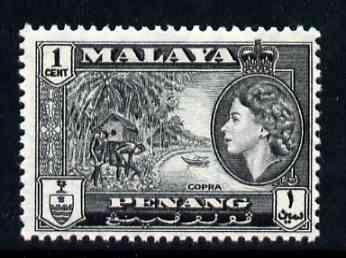 Malaya - Penang 1957 Copra 1c (from def set) unmounted mint, SG 44*