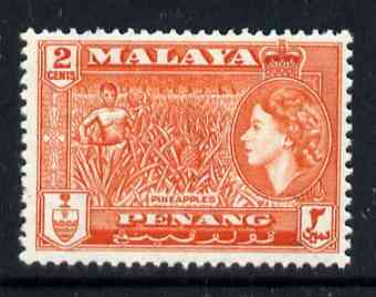 Malaya - Penang 1957 Pineapples 2c (from def set) unmounted mint, SG 45*