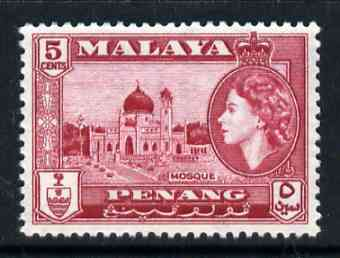 Malaya - Penang 1957 Mosque 5c (from def set) unmounted mint, SG 47*