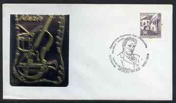 Postmark - Austria 1978 illustrated cover for Hugo Wolf with special portrait cancellation