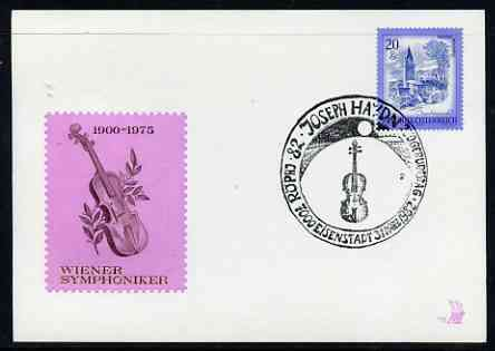 Postmark - Austria 1982 illustrated card for Joseph Haydn with special 'Eisenstadt' cancellation (where haydn spent most of his life)