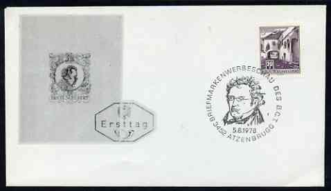Postmark - Austria 1978 illustrated cover for Franz Shubert with special 'portrait' cancellation