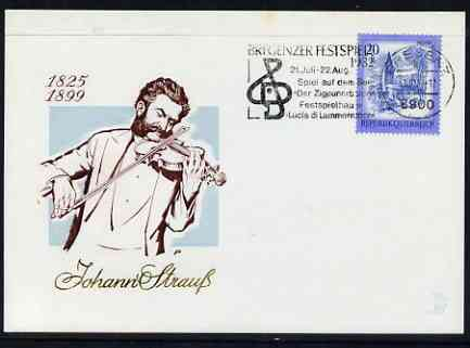 Postmark - Austria 1982 illustrated cover for Johann Strauss with special 'Play on the Lake' cancellation