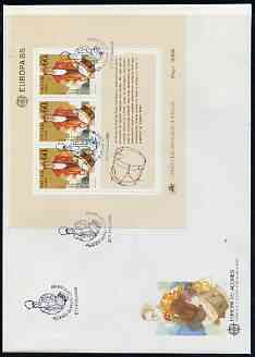 Portugal - Azores 1985 Europa - Music Year perf m/sheet on Illustrated cover with special first day cancel