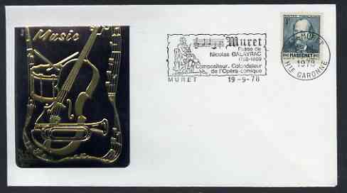 Postmark - France 1978 illustrated cover bearing Massenet stamp with special Muret cancel showing Nicolas Dalayrac
