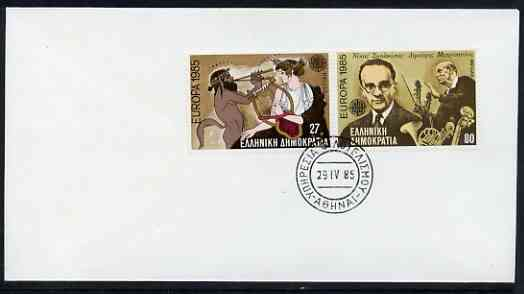 Greece 1985 Europa - Music Year perf set of 2 on cover with special first day cancel