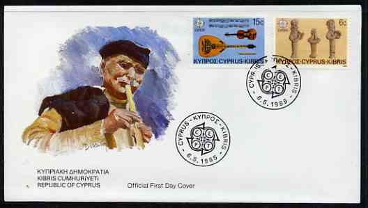 Cyprus 1985 Europa - Music Year perf set of 2 on Illustrated cover with special first day cancel