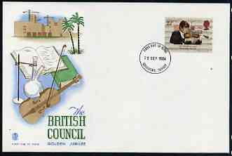 Great Britain 1984 the Violinist 22p (from British Council set) on illustrated cover with first day cancel