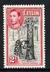 Ceylon 1938-49 KG6 Tapping Rubber 2c Perf 13.5 unmounted mint, SG 386b