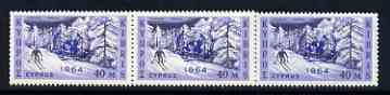 Cyprus 1964 UN Council 40m (Skiing) strip of 3, one stamp with variety 'broken globe' unmounted mint SG 239var