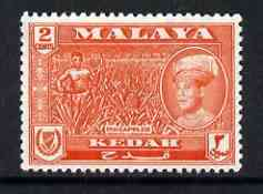 Malaya - Kedah 1959 Pineapples 2c (from def set) unmounted mint, SG 105