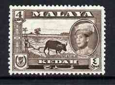 Malaya - Kedah 1959 Ricefield 4c (from def set) unmounted mint, SG 106