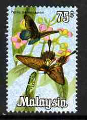 Malaysia 1970 Butterfly 75c (Papilio memnon) from def set unmounted mint, SG 67
