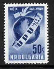 Bulgaria 1949 75th Anniversary of Universal Postal Union unmounted mint, SG 760*