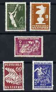 Bulgaria 1947 Balkan Games perf set of 5 unmounted mint, SG 672-76