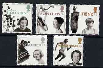 Great Britain 1996 Europa - Famous Women perf set of 5 unmounted mint, SG 1935-39
