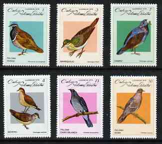 Cuba 1979 Doves perf set of 6 unmounted mint, SG 2524-29