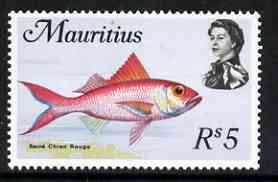 Mauritius 1969-73 Ruby Snapper Fish 5r chalky paper (from def set) unmounted mint, SG 398