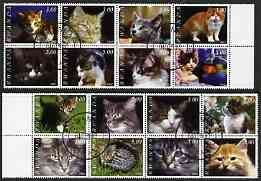 Rwanda 2002 Domestic Cats perf set of 16 cto used