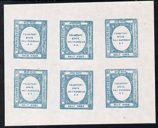 Indian States - Nandgaon 1891 1/2a blue in complete imperf sheetlet of 6 on ungummed paper (forgery of SG 1)