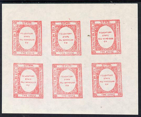 Indian States - Nandgaon 1891 2a rose in complete imperf sheetlet of 6 on ungummed paper (forgery of SG 2)