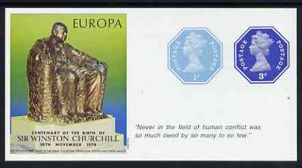 Cinderella - Great Britain 1974 Europa Souvenir Sheet Celebrating Birth of Sir Winston Churchill with 1/2p & 3p octagonal postally valid stamps, with quotation 'Never in the field of human conflict ...' unmounted mint