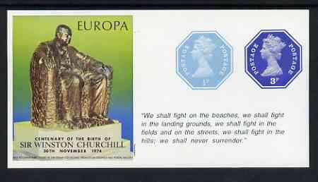 Cinderella - Great Britain 1974 Europa Souvenir Sheet Celebrating Birth of Sir Winston Churchill with 1/2p & 3p octagonal postally valid stamps, with quotation 'We shall fight on the beaches ...' unmounted mint