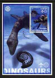 Congo 2002 Dinosaurs #01 perf s/sheet (also showing Scout, Guide & Rotary Logos) fine cto used