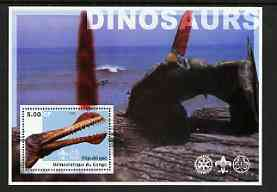 Congo 2002 Dinosaurs #02 perf s/sheet (also showing Scout, Guide & Rotary Logos) fine cto used