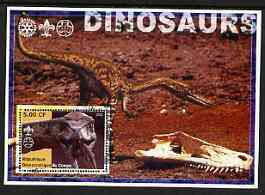 Congo 2002 Dinosaurs #04 perf s/sheet (also showing Scout, Guide & Rotary Logos) fine cto used