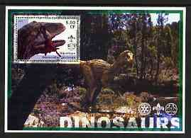 Congo 2002 Dinosaurs #06 perf s/sheet (also showing Scout, Guide & Rotary Logos) fine cto used