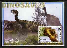 Congo 2002 Dinosaurs #07 perf s/sheet (also showing Scout, Guide & Rotary Logos) fine cto used