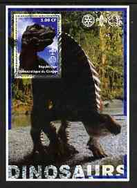 Congo 2002 Dinosaurs #08 perf s/sheet (also showing Scout, Guide & Rotary Logos) fine cto used
