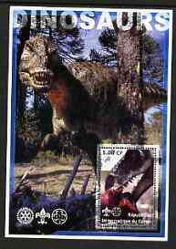Congo 2002 Dinosaurs #09 perf s/sheet (also showing Scout, Guide & Rotary Logos) fine cto used