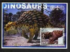 Congo 2002 Dinosaurs #10 perf s/sheet (also showing Scout, Guide & Rotary Logos) fine cto used