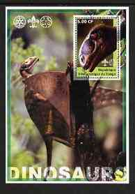 Congo 2002 Dinosaurs #12 (also showing Scout, Guide & Rotary Logos) fine cto used