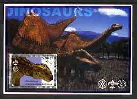 Congo 2002 Dinosaurs #13 (also showing Scout, Guide & Rotary Logos) fine cto used