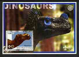 Congo 2002 Dinosaurs #14 (also showing Scout, Guide & Rotary Logos) fine cto used