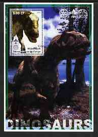Congo 2002 Dinosaurs #15 (also showing Scout, Guide & Rotary Logos) fine cto used
