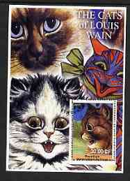 Congo 2002 The Cats of Louis Wain #02 perf s/sheet #01 fine cto used