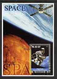 Congo 2002 Space perf s/sheet #02 fine cto used