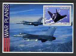 Congo 2002 War Planes perf s/sheet #02 (B-2 Spirit) fine cto used