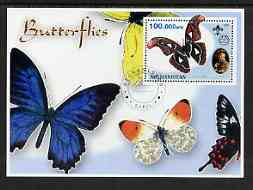 Afghanistan 2001 Butterflies #02 perf s/sheet (also showing Baden Powell and Scout & Guide Logos) fine cto used