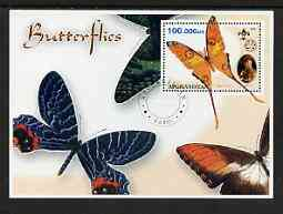 Afghanistan 2001 Butterflies #03 perf s/sheet (also showing Baden Powell and Scout & Guide Logos) fine cto used