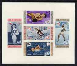 Dominican Republic 1958 Melbourne Olympic Games (4th Issue) Winning Athletes imperf m/sheet (postage) unmounted mint, SG MS 753
