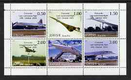 Jewish Republic 2003 Concorde sheetlet containing complete set of 6 opt'd for Last Commercial Flight, unmounted mint