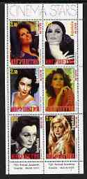 Ingushetia Republic 2003 75th Academy Awards opt'd on 1999 Female Film Stars perf sheetlet containing complete set of 6 values (Liz Taylor, Sophia Loren, Bardot etc) unmounted mint