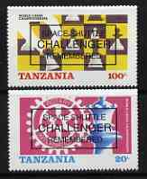 Tanzania 1986 World Chess/Rotary perf set of 2 opt'd 'Space Shuttle Challenger Remembered' unmounted mint, status unknown